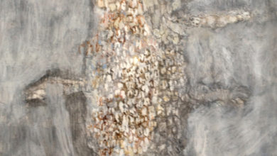 Baobabvrucht I